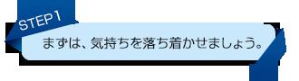 my-step1