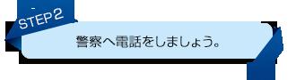 my-step2