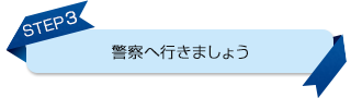 my-step3